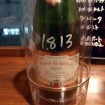 <レ・ヴァン・ブルバン>  Les Vins Breban