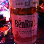 ベンリアック 12年