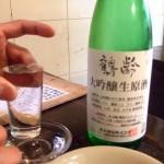 鶴齢 大吟醸生原酒