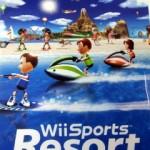 スポーツリゾート