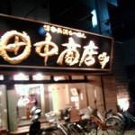 田中商店外観