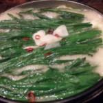 博多もつ鍋 味噌味