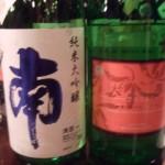 南 純米大吟醸 /  大那 2008純米大吟醸那須五百万石 特等米生酒