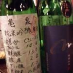 亀泉【CEL-24】純米吟醸生原酒