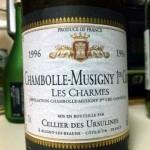 """シャンボール・ミュジニー・一級・レ・シャルム[1996]年・セリエ・デ・ウルシュリーヌ Chambolle Musigny 1er Cru """"Les Charmes"""" [1996] Cellier des Ursulines"""
