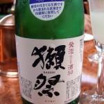 獺祭(だっさい)発泡にごり酒50 シャンパン瓶 純米大吟醸
