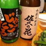 日本酒はこんなの。