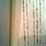 東京百年レストランⅡ