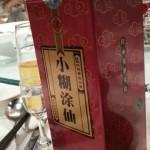 上海出張3日目