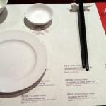 上海→福州へ