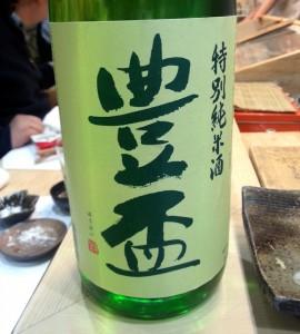 とりで寿司 ~新橋☆お寿司~