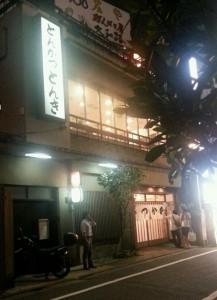 とんき 目黒店 ~目黒☆とんかつ~